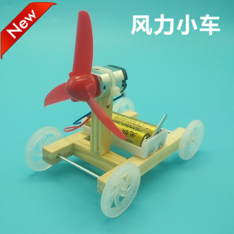 Homemade Single Wing wind small car
