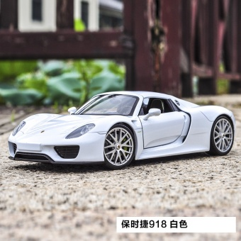 Original simulation alloy car models Willie 1:24 Porsche 918 sports car super run car model collection