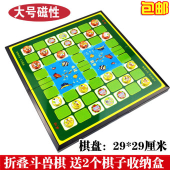 Harga Hot large magnetic chess