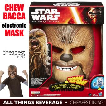 Harga Star Wars The Force Awakens Episode VII Chewbacca Roaring Electronic Mask (Cheapest in SG)