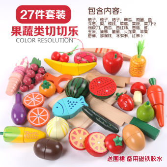 Harga Cut fruit toys vegetables honestly le toy honestly happy to see children's over every family kitchen baby toys suit