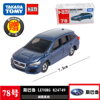 Harga Tomy alloy car models Subaru subaru levorg no. 78 toy car 824749