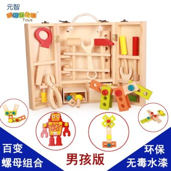 Harga Ze educational toys tool box baby wooden play house simulation maintenance disassembly screw nut boy playing