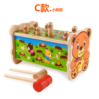 Harga Child baby educational toys 2017 toy play hamster game machine