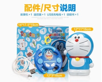 Harga doraemon fantasy music story machine early childhood educational toy remote control toy/t plant growing m