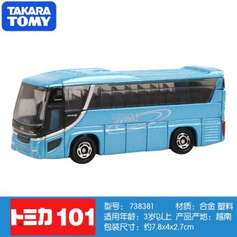 Harga TAKARA tomy/beautiful sightseeing bus passenger car simulation alloy car models boy toy gift benz mitsubishi