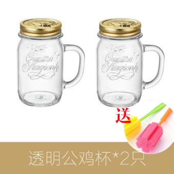 Harga Italy imports Bomi Orly Mason cup cock cup with lid the cup creative glass pot juice bottle cups