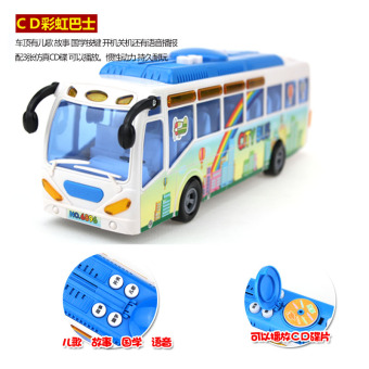 Harga Sound and light children's big bus toy car bus