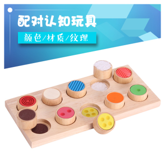 Harga Touch flap touch the cognitive children educational toys Montessori children's memory force sensory color training teaching