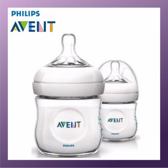 Harga Philips Avent 125ml Natural Bottle (Twin Pack)