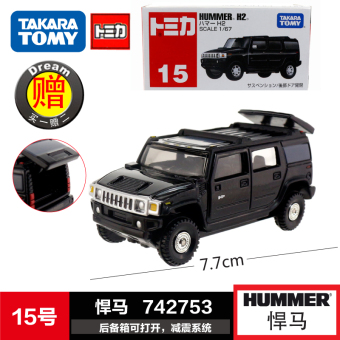 Harga Tomy alloy car model HUMMER H2 hummer suv no. 15 742753 boy toy