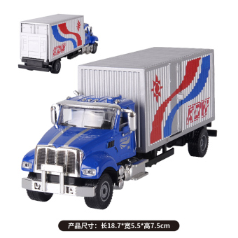 Harga Kaidi Wei 1:50 transport car tank car alloy car model toy alloy construction vehicles toy car