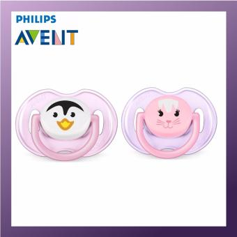 Harga Philips Avent Animal Pacifiers 0-6M Pink