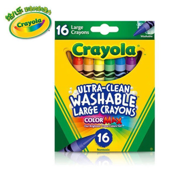 Harga Crayola children 16 colors can be washed no non-toxic large crayons baby suit us imported 52-3281