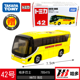 Harga Tomy alloy car models 42 granja HATO bus bus no. 785415 car toys for children