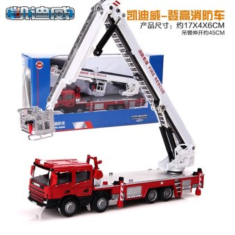 Harga Kaidi Wei children's toy fire car model alloy construction vehicles