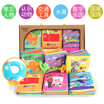 Harga Baby cloth book early childhood 0-3-Year-Old 1 can be bite tear is not bad pop-up educational baby Books Toys 6-12 Month