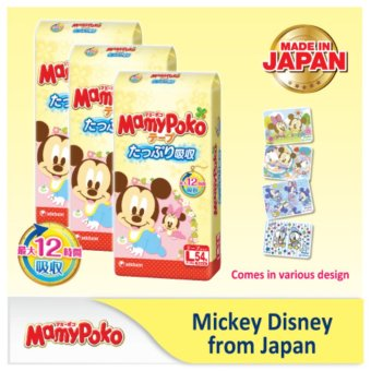 Harga Mamypoko Disney Mickey L 54s (3 packs)