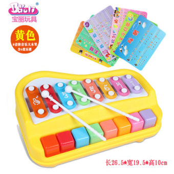 Harga Polaroid Joy large xylophone 8 sound knock piano puzzle and young children hand knock piano baby music toys 1-2-year-old