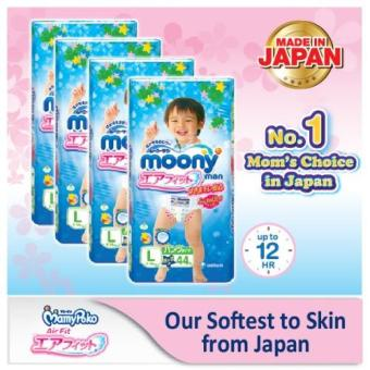 Harga Moonyman L 44s Boy (4 packs)