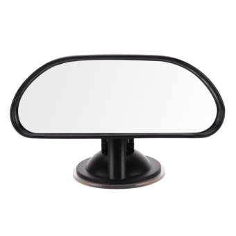 Harga Baby Safety Mirror Rear View Car Mirror 150*55mm (EXPORT)
