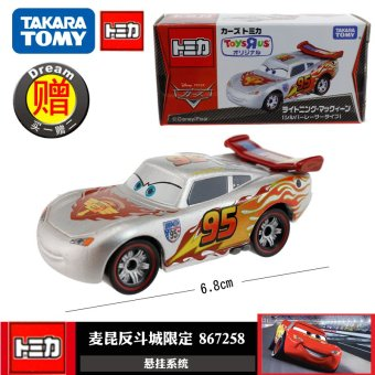 Harga Tomy alloy car model cars mcqueen rus limited 867258 boy toy