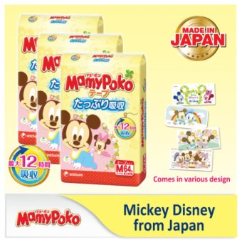 Harga Mamypoko Disney Mickey M 64s (3 packs)