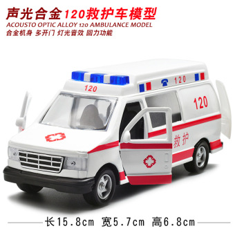 Harga 120 cars children's toys simulation of sound and light alloy pull back car model police van