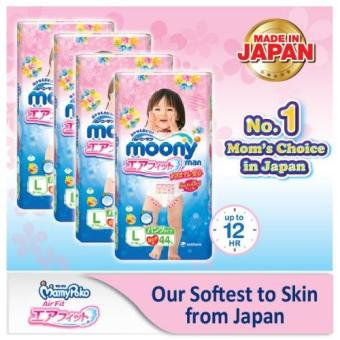 Harga Moonyman L 44s Girl (4 packs)