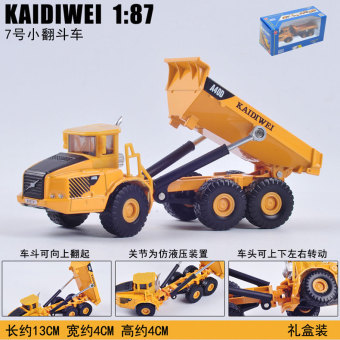 Harga Kaidi Wei Alloy Engineering Car Model Toy Alloy Engineeringvehiclesdigging Machine Truck Crane Fire Truck Model