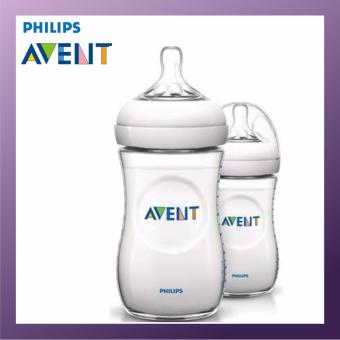 Harga Philips Avent 260ml Natural Bottle (Twin Pack)