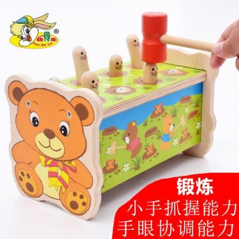 Harga Wooden toys educational early childhood years old and young children baby boys and girls play hamster game machine fun toys