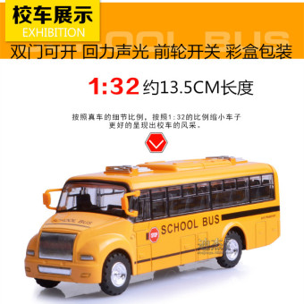 Harga Luxury tourist bus alloy car long distance passenger bus pull back alloy bus model toy cars for children