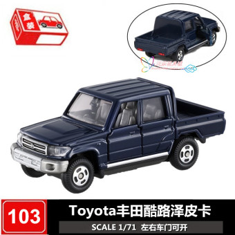 Harga Japan simulation alloy car model honda no. 103 Toyota pickup truck transport truck child toy car
