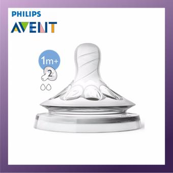 Harga Philips Avent Natural Teat 2 Hole Slow Flow, 1m+ 2pcs Set x 1 Pack