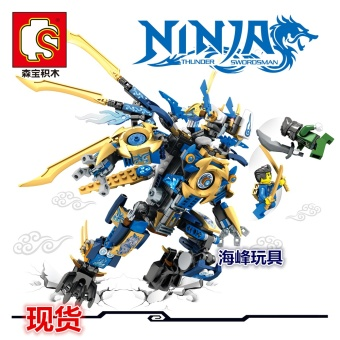 Harga Senbao phantom Ninja Dragon series blue soul fly flame dragon assembled building blocks people Tsai toy S8403