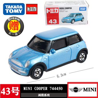 Harga Tomy alloy car models MINI cooper mini coupe roadster 744450 no. 43 boy toy