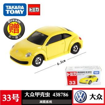 Harga Tomy alloy car models vw beetle no. 33 small sports car 438786 boy toy car
