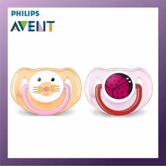 Harga Philips Avent Animal Pacifiers 6-18M Pink