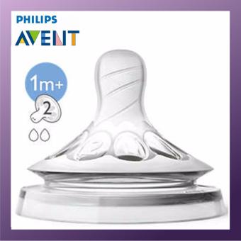 Harga Philips Avent Natural Teat 2 Hole Slow Flow, 1m+ 2pcs Set x 3 Pack