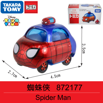 Harga Tsum tomy alloy car models toy disney marvel stacker car toys for boys and girls