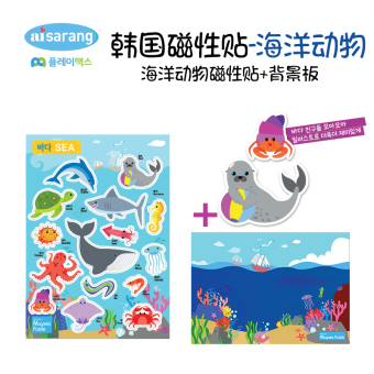 Harga Korea digital alphabet refrigerator magnets whiteboard magnetic stickers magnetic stickers animal traffic tools farm