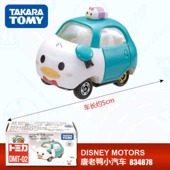 Harga Tsum stacker tomy alloy car model simulation of piles of music toy disney tsum