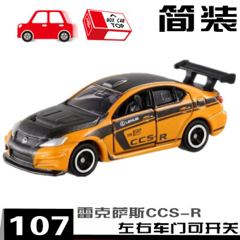 Harga Tomy Card Alloy Car 107 Ccs-R Supercar