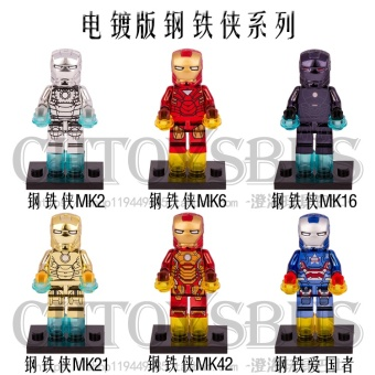 Harga Domestic third square MOC plating Iron Man man Aberdeen MK mug assembled building blocks toys compatible s brand too high POGO