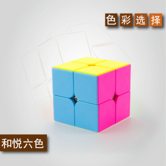Harga Yong Jun YULAI soul two order cube 2 order game special Speed Twist children's educational toys smooth to send tutorial