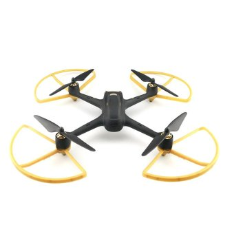 For Hubsan H501S H501C X4 RC Upgraded Propeller Protector Protection Cover - intl - 3