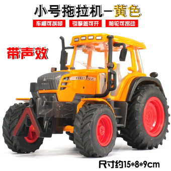 Harga Caused alloy truck tractor toy model alloy car model boy gift toy car