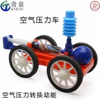Harga Compressed air powered car gas car primary school science experiment toys science technology small production equipment