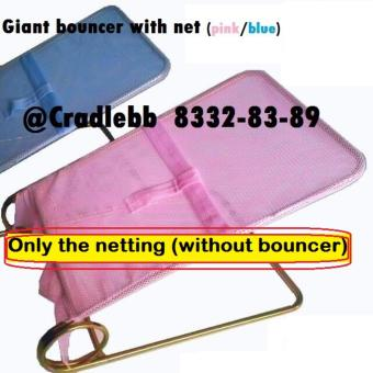 Harga Giant bouncer (Blue netting only)